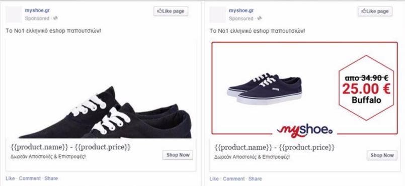 MyShoe-Ad Examples