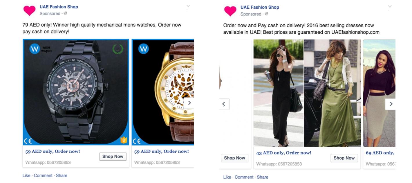 UAE-fashion-ad-examples