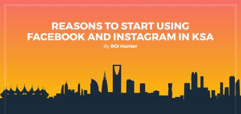 Reasons to start using Instagram/Facebook